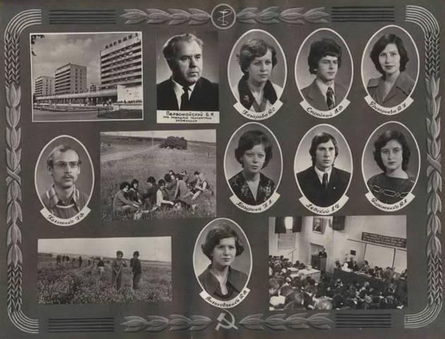 ВЫПУСК 1978