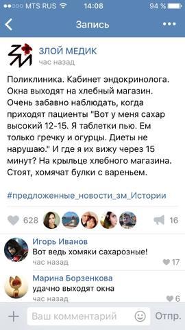 http://images.vfl.ru/ii/1512153778/1a5bc885/19648287_m.jpg