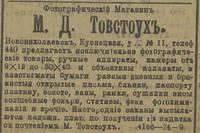 http://images.vfl.ru/ii/1512153928/9c5f1624/19648327_s.jpg