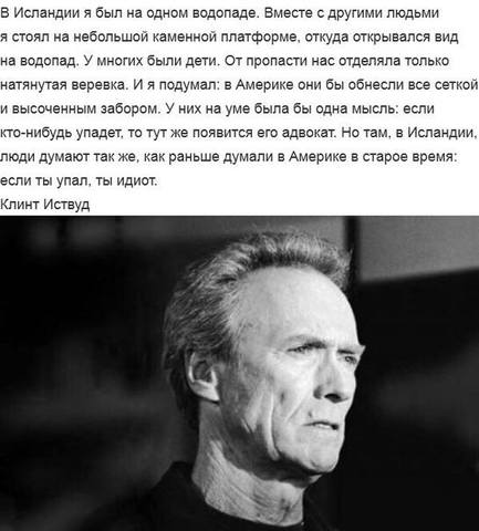http://images.vfl.ru/ii/1512154217/97685141/19648388_m.jpg
