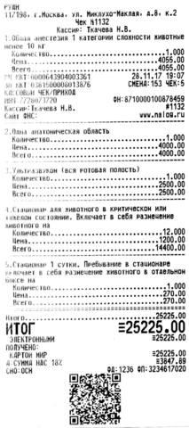 НИКА СБИТАЯ ДЕВОЧКА ПУДЕЛЬ!!! 19649612_m
