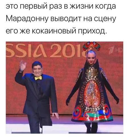http://images.vfl.ru/ii/1512199980/d4dbed1a/19652860_m.jpg