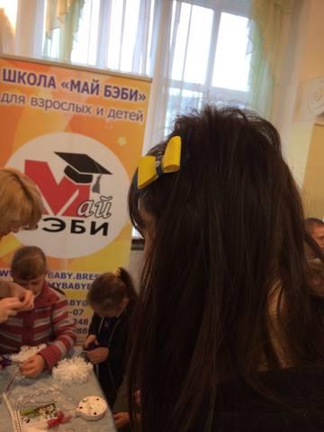 http://images.vfl.ru/ii/1512206160/c589a2bf/19654208_m.jpg