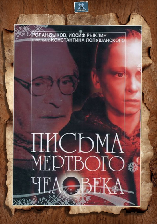 http//images.vfl.ru/ii/1512209838/6e623c67/196558.jpg