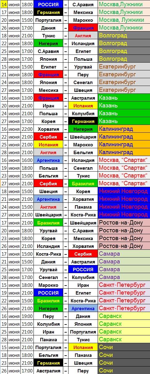 http://images.vfl.ru/ii/1512218325/be089c3e/19656657.jpg