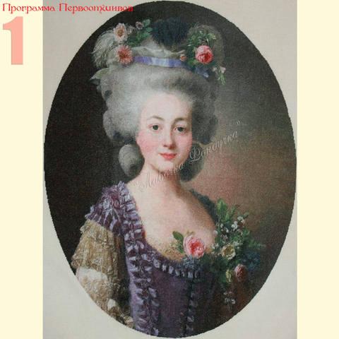http://images.vfl.ru/ii/1512224521/eb594237/19657590_m.jpg