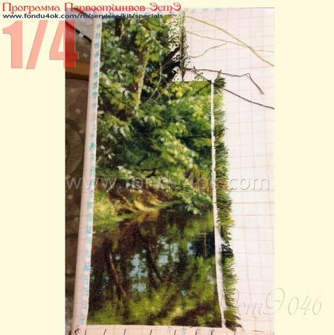 http://images.vfl.ru/ii/1512224680/880113b5/19657619_m.jpg