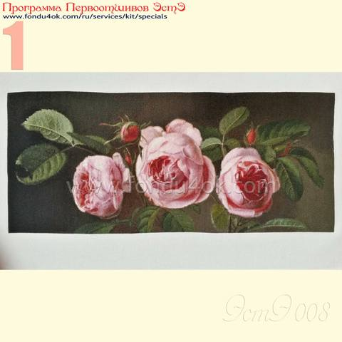 http://images.vfl.ru/ii/1512225838/40f1dca5/19657850_m.jpg