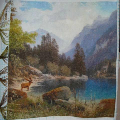 http://images.vfl.ru/ii/1512226087/b86097bb/19657886_m.jpg