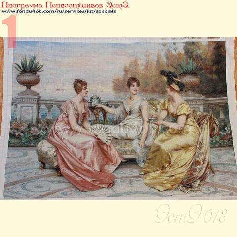 http://images.vfl.ru/ii/1512228027/7da8e242/19658245_m.jpg