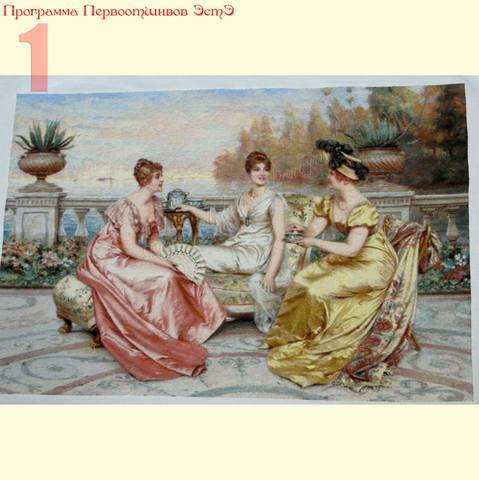 http://images.vfl.ru/ii/1512228293/5d511843/19658279_m.jpg