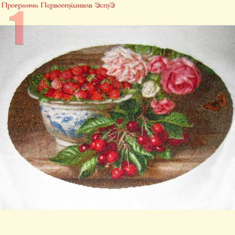 http://images.vfl.ru/ii/1512228614/b6ff4576/19658334_m.jpg