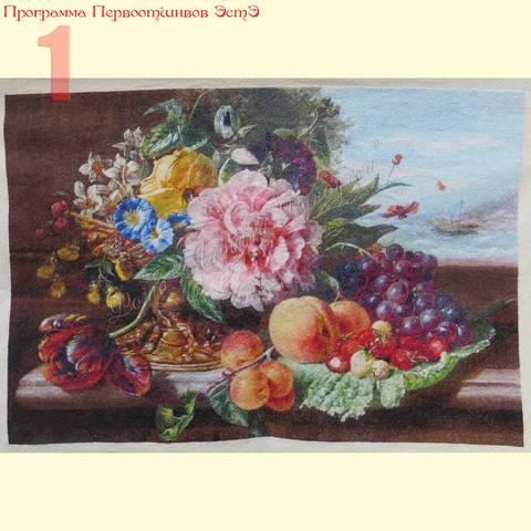 http://images.vfl.ru/ii/1512230140/421cfc33/19658625_m.jpg