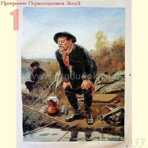 http://images.vfl.ru/ii/1512230328/56254e96/19658665_m.jpg