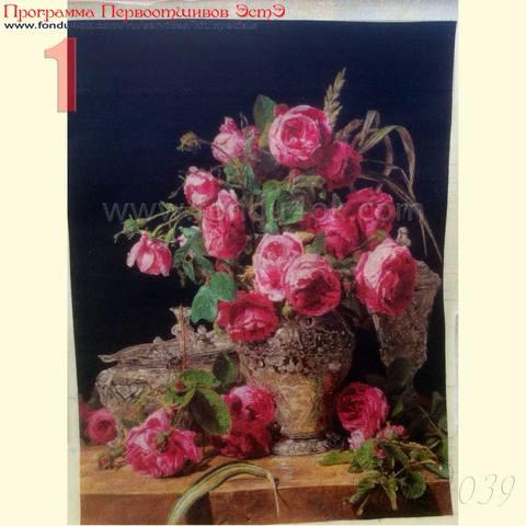 http://images.vfl.ru/ii/1512231091/38adcb0f/19658867_m.jpg
