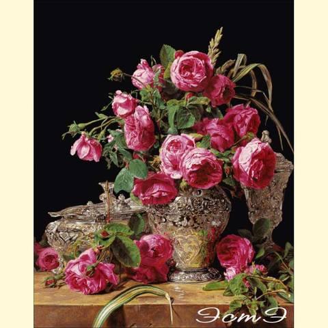 http://images.vfl.ru/ii/1512231091/ce8eeaa5/19658864_m.jpg