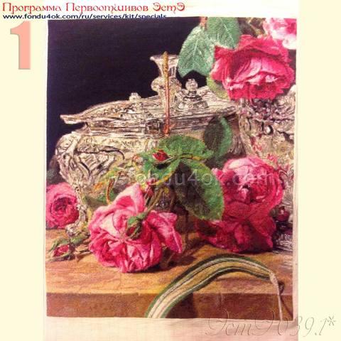 http://images.vfl.ru/ii/1512231503/7126b538/19658991_m.jpg