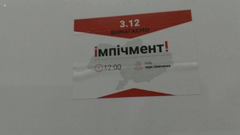 http://images.vfl.ru/ii/1512236136/18f5143d/19660255.jpg