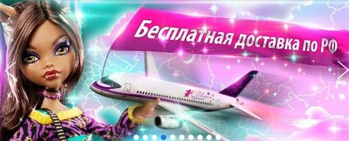 Экономьте с нашими промокодами Магия кукол (dollmagic.ru). Скидка до 400 рублей на весь заказ, подарок к заказу или бесплатная доставка
