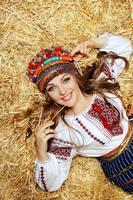 http://images.vfl.ru/ii/1512249614/17b5388f/19663255_s.jpg