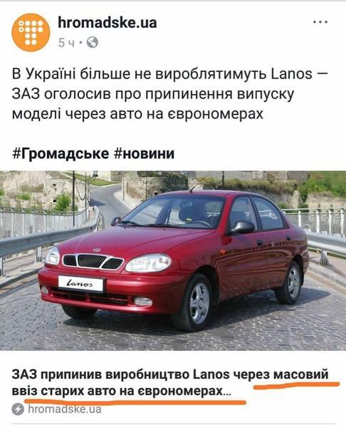 http://images.vfl.ru/ii/1512256681/25eaf425/19663894.jpg