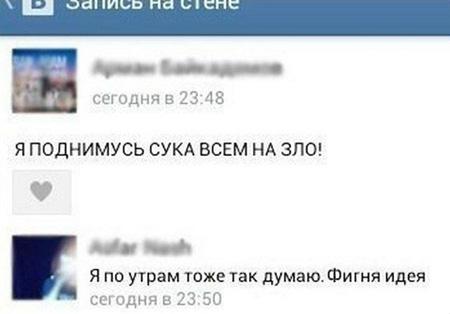 http://images.vfl.ru/ii/1512316699/f0f69597/19672882.jpg