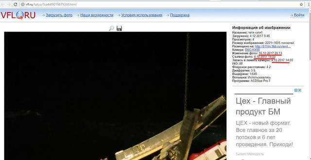 http://images.vfl.ru/ii/1512370617/0e919173/19679408_m.jpg