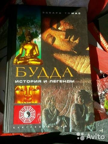http://images.vfl.ru/ii/1512372520/2cab9115/19679609_m.jpg