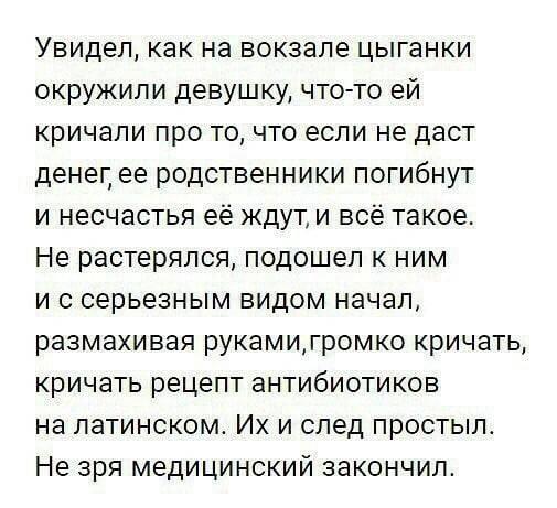 Птицеводы Бурятии и Прибайкалья 19679846_m