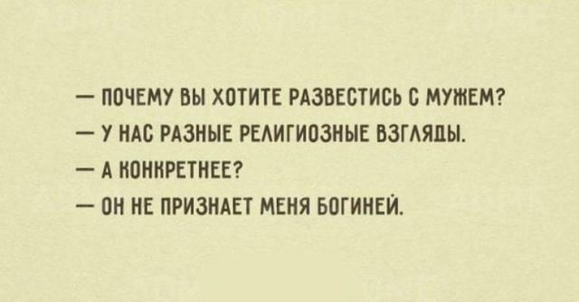 Птицеводы Бурятии и Прибайкалья 19679895_m
