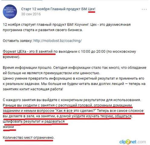 http://images.vfl.ru/ii/1512374872/98a2b3a2/19679962.jpg