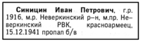 http://images.vfl.ru/ii/1512401119/00c77251/19684899_s.png