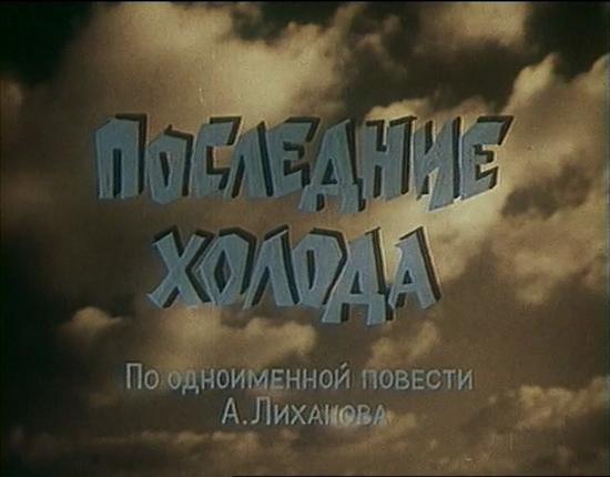 http//images.vfl.ru/ii/1512414456/fa7e43e6/19688060.png