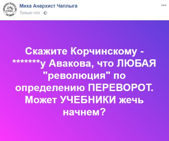 http://images.vfl.ru/ii/1512423300/b80d0cfe/19689615_m.png