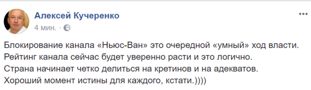 http://images.vfl.ru/ii/1512423302/f77448dd/19689616_m.png