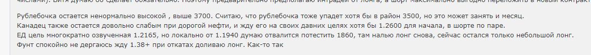 http://images.vfl.ru/ii/1512460842/10bb945b/19692419.png