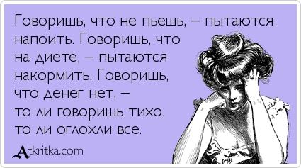 http://images.vfl.ru/ii/1512477106/ba6981fd/19695598.jpg
