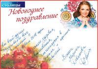 http://images.vfl.ru/ii/1512479713/de438a63/19696242_s.jpg