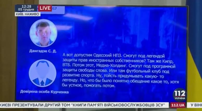 http://images.vfl.ru/ii/1512480761/e4d28a4a/19696391.jpg