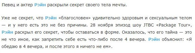 http://images.vfl.ru/ii/1512483791/1f219971/19696950.jpg