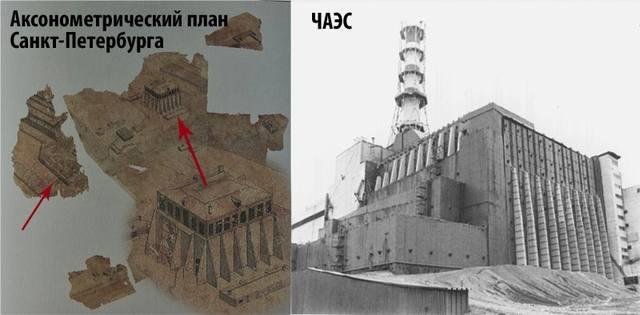 http://images.vfl.ru/ii/1512508567/f6eb531b/19701767_m.jpg