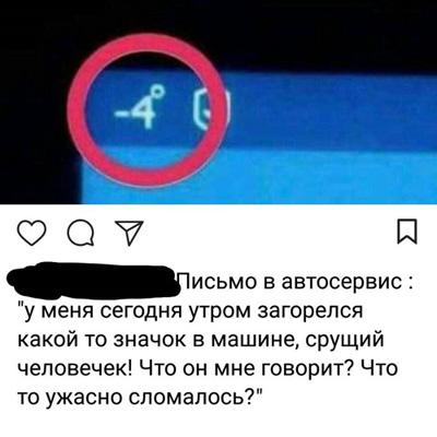 http://images.vfl.ru/ii/1512534839/6be254e5/19703345.jpg
