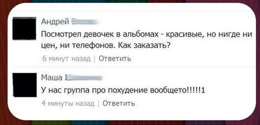http://images.vfl.ru/ii/1512556584/92da5226/19706453_m.jpg