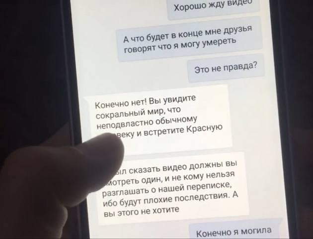http://images.vfl.ru/ii/1512558236/fa3d2529/19706710.jpg