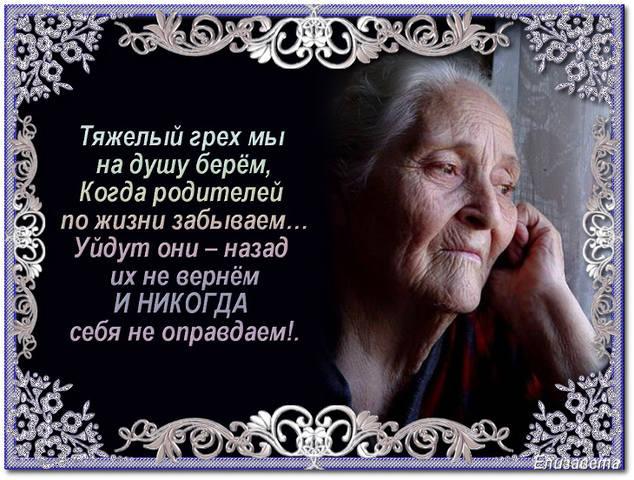http://images.vfl.ru/ii/1512569221/422ce3cb/19708799_m.jpg