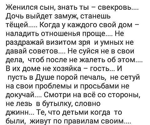 http://images.vfl.ru/ii/1512569334/5178bb47/19708840_m.jpg
