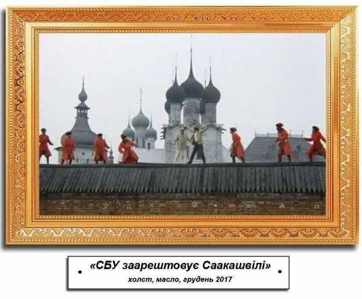 http://images.vfl.ru/ii/1512569797/23e2187c/19708953.jpg