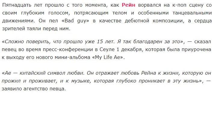 http://images.vfl.ru/ii/1512569821/1344526a/19708959.jpg