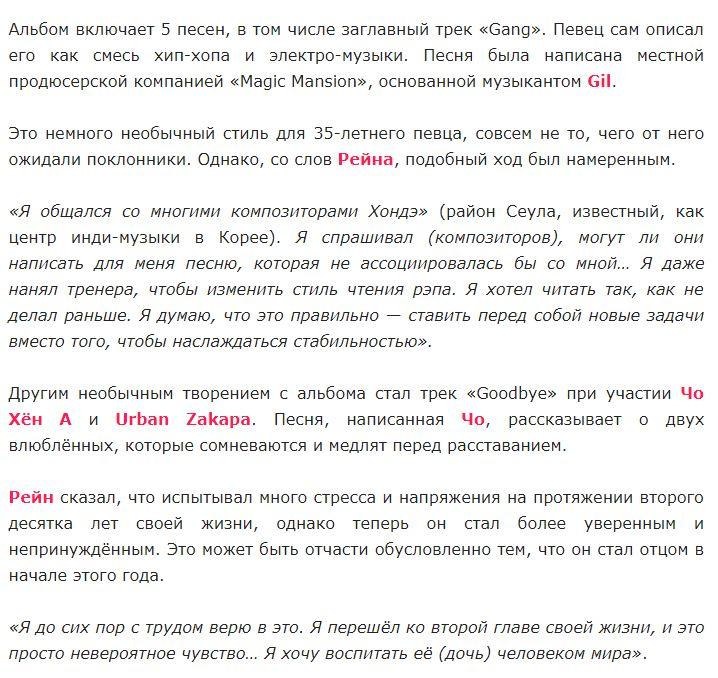http://images.vfl.ru/ii/1512569822/2882c59c/19708961.jpg