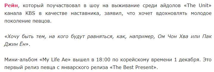 http://images.vfl.ru/ii/1512569822/a59ebc76/19708962.jpg